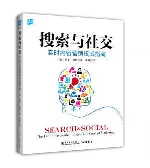 Chinese Search and Social